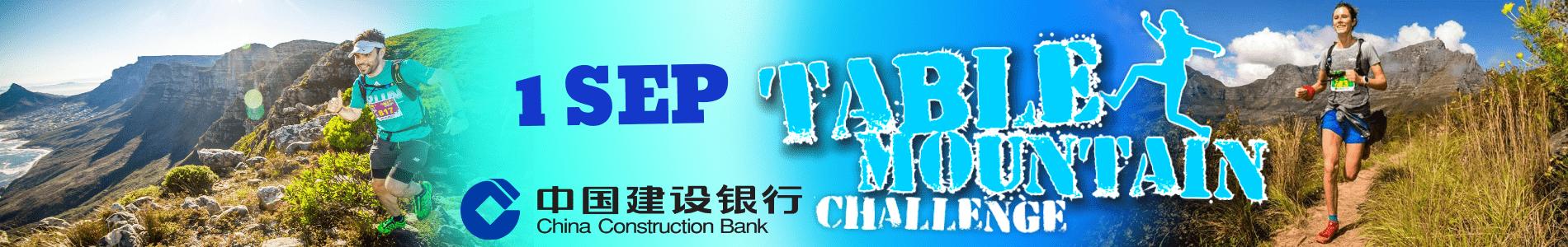 TMC Banner Website